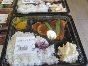 レストラン栞の手作り弁当