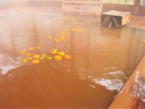 ふたごの湯冬至ゆず風呂のお知らせ